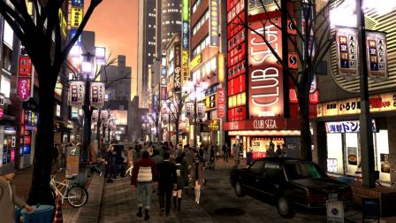 yakuza-4-playstation-3-ps3-124.jpg